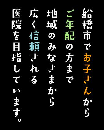内科 医院 塚田